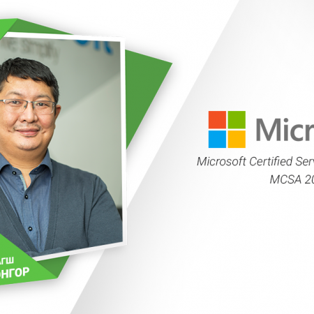 Microsoft-MCSA Windows Server 2016