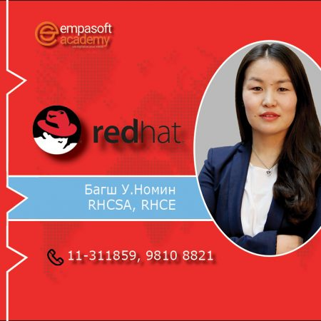 Red Hat System Administrator Rapid Track