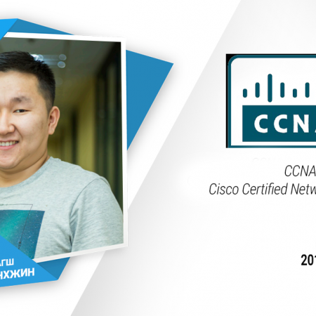 Cisco CCNA–Cisco Certified Network Associate