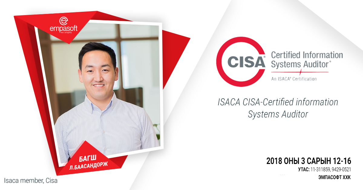 Isaca Cisa Certified Information Systems Auditor Ettc