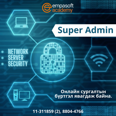 Super Admin (System, Networking, Information Security)