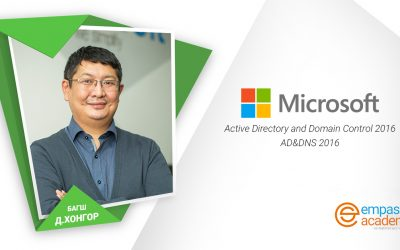 AD & DNS 2016  Active Directory and Domain Control